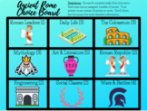 Distance Learning: Digital Ancient Rome Choice Board Menu Project