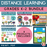 K-2 Elementary Distance Learning Activities Bundle
