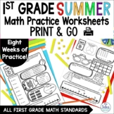 Distance Learning | First Grade Summer Themed Math Practic