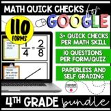 Distance Learning Google Quick Checks   Fourth Grade Bundle