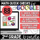 Distance Learning Google Quick Checks | Second Grade Bundle