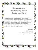 Distance Learning Kindergarten Elementary Music Scavenger Hunt