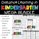 Distance Learning Kindergarten Home Plans BUNDLE