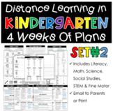 Distance Learning Emergency Send Home Plans for Kindergart