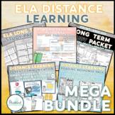 ELA At Home Distance Learning MEGA BUNDLE