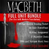 Distance Learning: Macbeth Unit Bundle (for Modern Translation)
