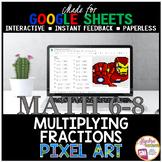 Distance Learning Math Multiplying Fractions PIXEL ART Goo