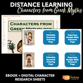 Distance Learning Mythology Research Project and Reading P