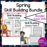 Distance Learning Ideas Spring Occupational Therapy Skill Building Bundle