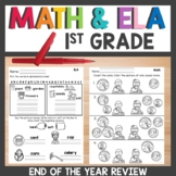 End of Year Review Packet 1st Grade Distance Learning