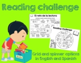 Distance Learning: Reading challenge