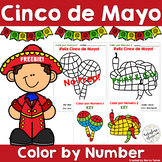 Distance Learning Spanish Cinco de Mayo FREEBIE | No Prep