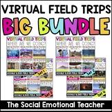 Distance Learning Virtual Field Trips BIG BUNDLE #1