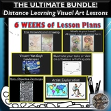 Distance Learning Visual Art Lesson BUNDLE! 6 WEEKS OF LESSONS!