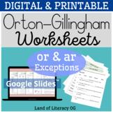 DIGITAL Worksheets: Wilson 8.5 (R-Controlled ar, or exceptions) Distance OG