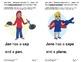 "Distinguish Long & Short ""A"": Lesson 1, Book 1 (Newitt Grade 1 Prereading)"