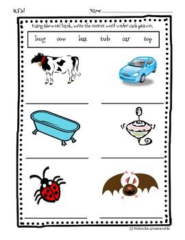 Distinguish between similarly spelled words (RFK3d)