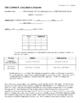 Distributive, Commutative, and Associative Properties Notes Outline