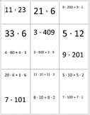 Distributive Law Matching Card Decks