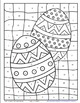 Easter Spring Distributive Property With Negatives Color-b