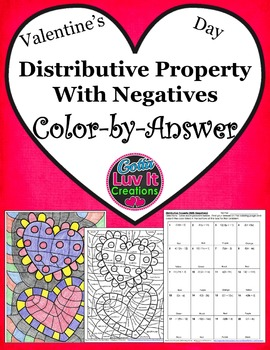 Valentine's Day Distributive Property With Negatives Color-by-Answer