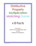 Distributive Property Fact Puzzle x8