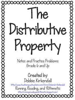 Distributive Property Notes Freebie
