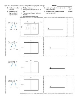 Distributive Property Of Multiplication Worksheet | TpT