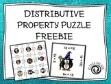 Distributive Property Puzzle FREE