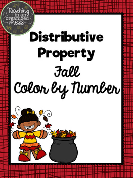 Distributive Property Thanksgiving Math Color by Number