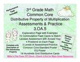 Distributive Property of Multiplication - 3.OA.5 - Common Core Math