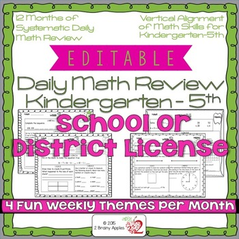Math Morning Work Grades 1, 2, 3, 4, 5 Bundle Editable District License