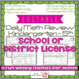 Math Morning Work Grades K-5 Bundle Editable District Lice