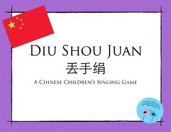Diu Shou Juan: A Chinese Singing Game