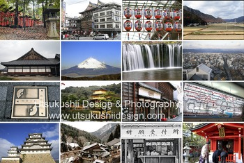 Diverse Japan - Images depicting diverse Japan