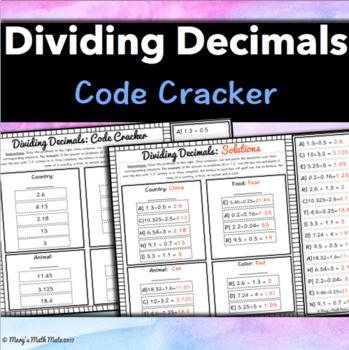 Dividing Decimals: Code Cracker