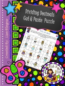 Dividing Decimals Fun Puzzle Activity