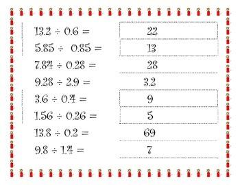 Dividing Decimals by Decimals Memory Game