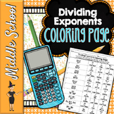 DIVIDING EXPONENTS MATH COLOR BY NUMBER, QUIZ