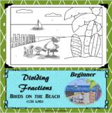 Dividing Fractions BEGINNER 6.NS.1...Math+Art=FUN!!! Worksheet/Coloring page