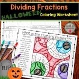 Dividing Fractions Coloring Worksheet