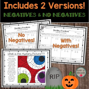 Dividing Fractions Coloring Worksheet by Math in Demand | TpT