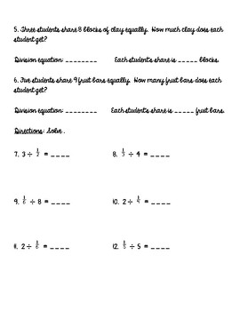 Dividing Fractions Test {Common Core Aligned for 5th Grade}
