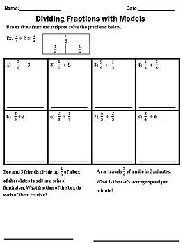 Dividing Fractions Using Fraction Strip Models