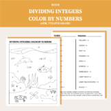 Dividing Integers Color By Numbers Worksheet (6th grade, 7th grade, 8th grade)