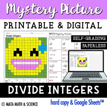 Divide Integers: Mystery Picture (Emoji)