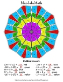 Dividing Integers Mandala Math Color by Number