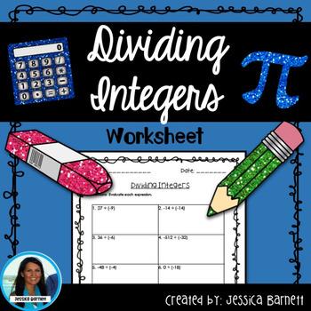 Dividing Integers Worksheet