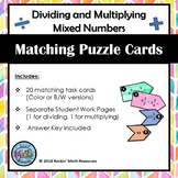 Dividing/Multiplying Mixed Numbers Puzzle Cards