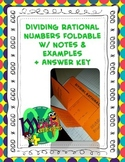 Dividing Rational Numbers Foldable (Guided Notes + Examples)